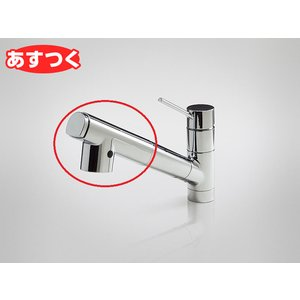 パナソニック Panasonic【TKCK40KX0837】吐水ヘッド パーツショップ[新品]|up-b