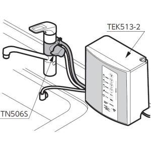 TOTO 水栓金具 キッチン用水栓金具 TN506S アルカリ本体分岐金具 台付きタイプシングルレバー混合栓[新品]|up-b