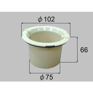 INAX/LIXIL 水まわり部品 防臭パイプ[TP-37ヨウボウシュウパイプ] 防臭パイプ(TP-37用) 外径Φ102MM 全高約64MM 浴室 TP-37youbousyuupaipu|up-b