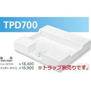 テクノテック[TECHNOTECH] 洗濯機用防水パン TPD700 (700×640×120) イージーパン アイボリーホワイト [新品]|up-b