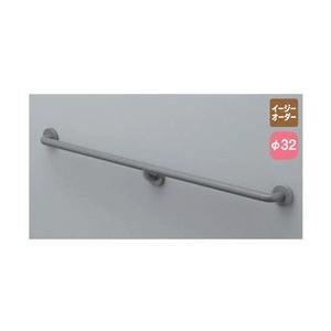 TOTO TS134GFY12S インテリア・バー I セーフティタイプ[新品]|up-b