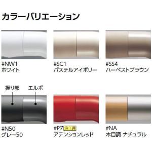 TOTO アクセサリー インテリアバー・Iタイプ(前出寸法65ミリ)・セーフティタイプ TS134GKY8S[新品]|up-b|02