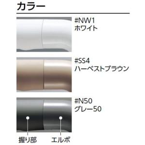 TOTO アクセサリー インテリア・バー(UB後付けタイプ) TS134GLU66S 手すり Lタイプ セーフティタイプ[新品]|up-b|02