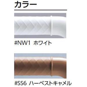 TOTO アクセサリー インテリア・バー Fシリーズ TS136GEY4 手すり オフセットタイプ ソフトメッシュタイプ[新品]|up-b|02