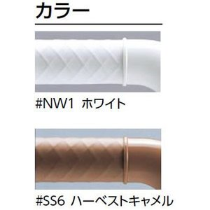 TOTO アクセサリー インテリア・バー Fシリーズ(UB後付けタイプ) TS136GU3 Iタイプ ソフトメッシュタイプ[新品]|up-b|02