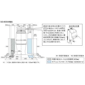 TOTO アングル形止水栓 TS220FUR|up-b