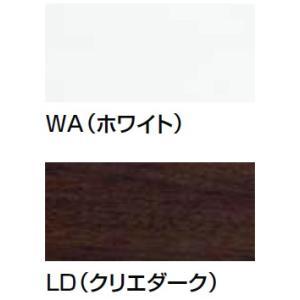 INAX ミラーキャビネット 【TSF-D123PR】 (コンセント付・右仕様) アクセサリー INAX・イナックス・LIXIL・リクシル [新品]|up-b|02