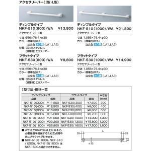 INAX ミラーキャビネット 【TSF-D123PR】 (コンセント付・右仕様) アクセサリー INAX・イナックス・LIXIL・リクシル [新品]|up-b|03