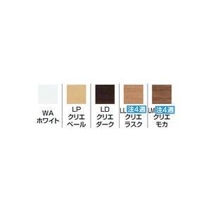 トイレ用壁付き収納棚 INAX LIXIL・リクシル TSF-100EU 楽々取り付け♪[新品]|up-b|02