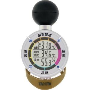 タニタ TANITA 黒球式熱中症指数計 熱中アラーム サンコーテクノ製 TT-562ST|up-b