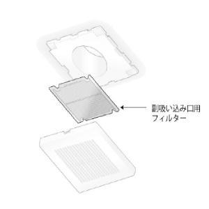 TOTO 吸込口グリル用フィルター 【TYH670】(Aタイプ) 換気扇 交換部品|up-b