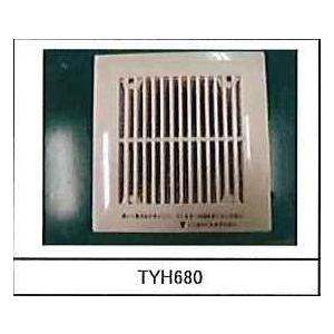 TOTO 吸込口グリル 【TYH680】(旧仕様タイプ) フィルター(TYH681)付き 換気扇 交換部品|up-b