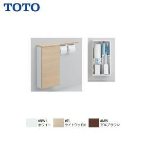 TOTO フロア収納キャビネット UYC02RS/UYC02LS ワイドタイプ(680mm定寸) 露出タイプ トイレ周辺収納 [新品]|up-b