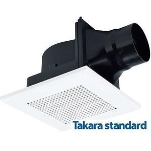 即納 タカラスタンダード 天井換気扇 VD-10ZC10-TK TAKARASTANDARD 天井扇 低騒音タイプ 新品