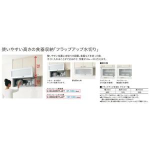 パナソニック ウォールユニット 水切り VJ2AQ090YJAT [新品]|up-b