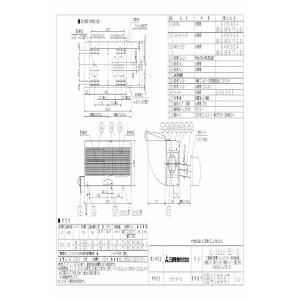 三菱 mitsubishi 換気扇【VL-16U3-D】換気扇?ロスナイ [本体]換気空清機ロスナイ VL-16U3-D[新品]|up-b|01