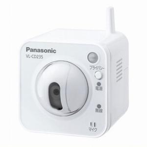 パナソニック(Panasonic) センサーカメラ VL-CD235 Wi-Fi兼用屋内タイプ どこでもドアホン連携 [新品]|up-b