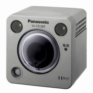 パナソニック(Panasonic) センサーカメラ VL-CD265 LEDライト付屋外タイプ どこでもドアホン連携 [新品]|up-b