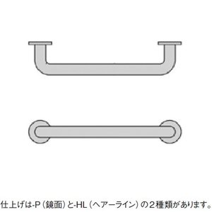 三栄水栓[SANEI] トイレ用品・浴室用品 ステンレスパイプ手すり ニギリバー 【W91-34X400】[新品] up-b