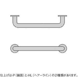 三栄水栓[SANEI] トイレ用品・浴室用品 ステンレスパイプ手すり ニギリバー 【W91-34X600】[新品] up-b