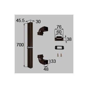 LIXIL リクシル トステム 雨樋部品セット[新品]|up-b