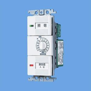 パナソニック Panasonic 浴室用埋込電子浴室換気スイッチセット WTC53916W|up-b