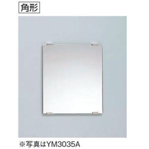 TOTO アクセサリ 化粧鏡 一般鏡 YM3035A 角形 ym3035a [新品]|up-b