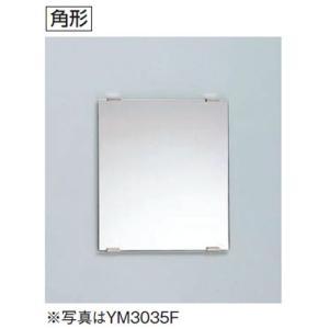 TOTO アクセサリ 化粧鏡 耐食鏡 YM3035F 角形 ym3035f [新品]|up-b