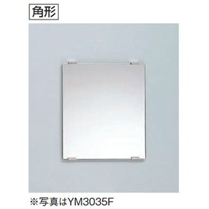 TOTO アクセサリ 化粧鏡 耐食鏡 YM4560F 角形 ym4560f [新品] up-b