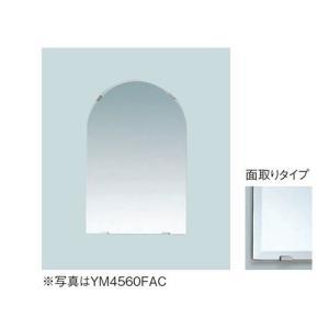TOTO アクセサリ 化粧鏡 耐食鏡 YM4560FAC アーチ形 ym4560fac [新品] up-b