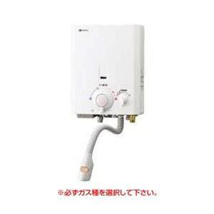 ノーリツ 【GQ-531MWK 低水圧地域向け 寒冷地仕様】 5号瞬間湯沸かし器 元止め式 台所用専用[YR546K/GQ-521MWKの後継機種]|up-b