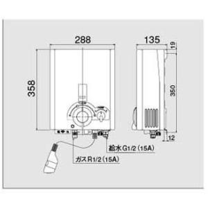 ノーリツ 【GQ-531MWK 低水圧地域向け 寒冷地仕様】 5号瞬間湯沸かし器 元止め式 台所用専用[YR546K/GQ-521MWKの後継機種]|up-b|03