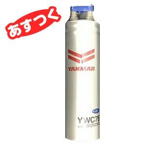 即納 ヤンマー 浄水器交換用カートリッジ 【YWC76】(YWC75後継品) 高性能カートリッジ up-b