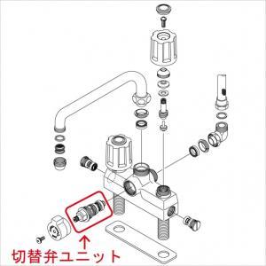 KVK ZKF203/000 KF205(Z)・KF206(Z)用切替弁ユニット KVK補修部品>構...