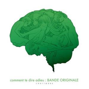 CRAFTWORK さよならを教えて comment te dire adieu:BANDE ORIGINALE