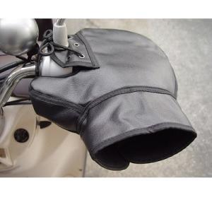 OSS 大阪繊維資材 防寒バイク用ハンドルカバー ブラック up-on