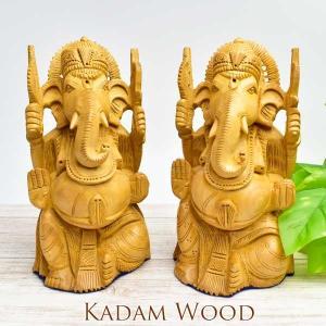 ガネーシャ 木彫り 置物 ■インド産カダムウッド■【約248g前後】 カダムウッド|木製ガネーシャ像...
