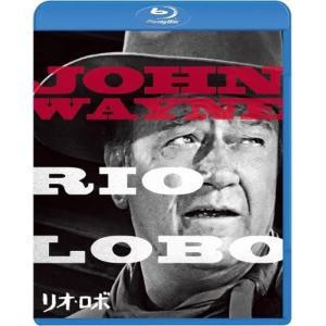 リオ・ロボ [Blu-ray]|up-to-date