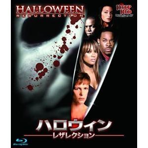 ハロウィン レザレクション BD [Blu-ray]|up-to-date