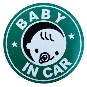 赤ちゃん乗車中 BABY IN CAR マグネット 外貼り ステッカー 直径12cm グリーン 赤ち...