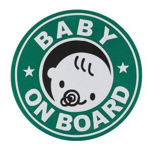 赤ちゃん乗車中 BABY ON BOARD マグネット 外貼り ステッカー 直径12cm グリーン ...