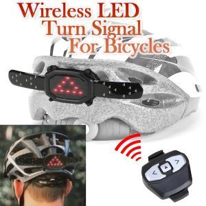 ≪ヘルメット取付タイプ≫ 自転車用 LED テールライト セ...