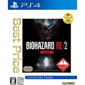 PS4 BIOHAZARD RE:2 Z Version Best Price updra