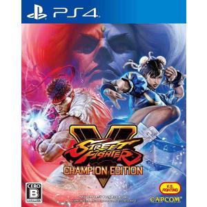 【2020年2月14日発売】PS4 STREET FIGHTER V CHAMPION EDITION【初回封入特典:DLC『ストリートファイターV チャンピオンエディション スペシャルカラー』】 updra