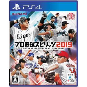 PS4 プロ野球スピリッツ2019 updra