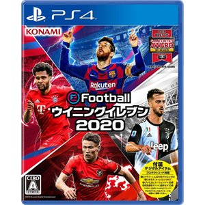PS4 eFootball ウイニングイレブン 2020 updra