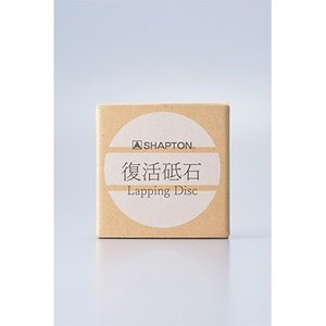 シャプトン 復活砥石|upi-outdoorproducts