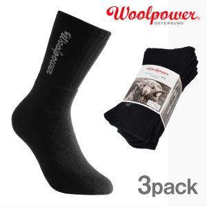 Woolpower ウールパワー ソックス ロゴ 400(3パック) upi-outdoorproducts