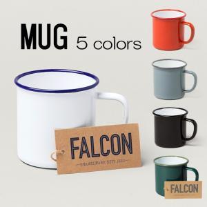 FALCON Enamelware ファルコン エナメルウェア マグ|upi-outdoorproducts