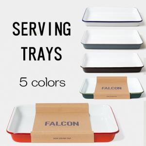 FALCON Enamelware ファルコン エナメルウェア サービングトレイ|upi-outdoorproducts